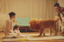 "[Watch] ""The baby reaches out to the dog"" …. Amazon Prime TV Spot, 'Lion'"